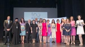 """Premiaţii la Gala """"100 pentru Centenar"""" lde a Madrid"""