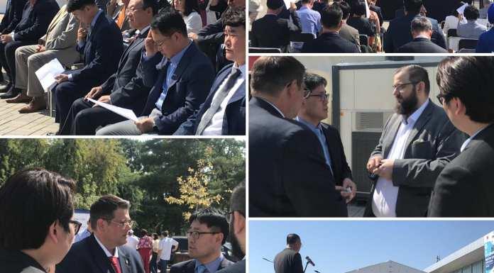 Relații diplomatice Coreea-România - aniversare 30 de ani   ARSC