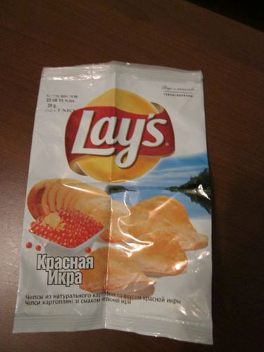 Red Caviar Flavored Lays