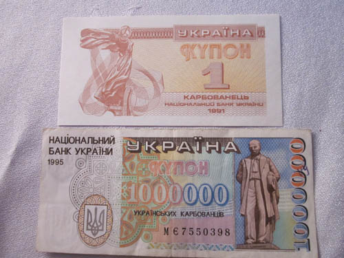 One and One Million Ukrainian Kupons