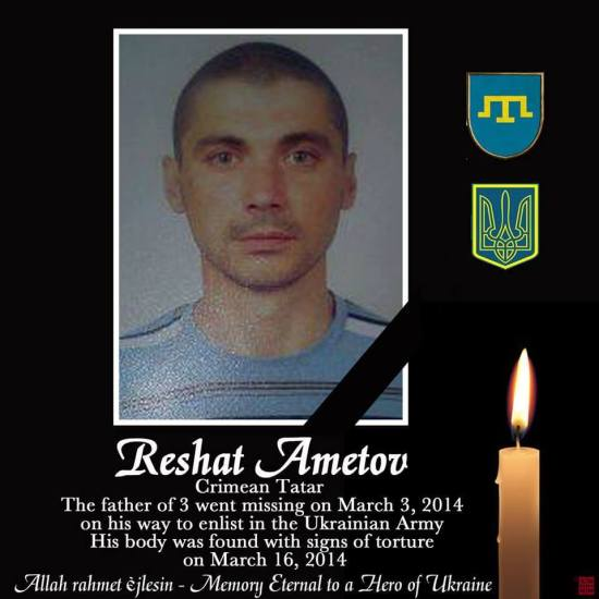 Reshat-Ametov
