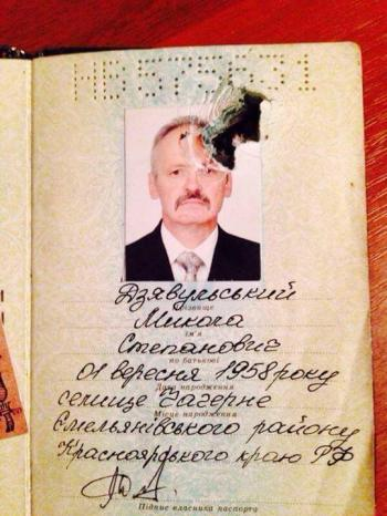 Sniper-Passport