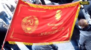 Donetsk-USSR-Flag