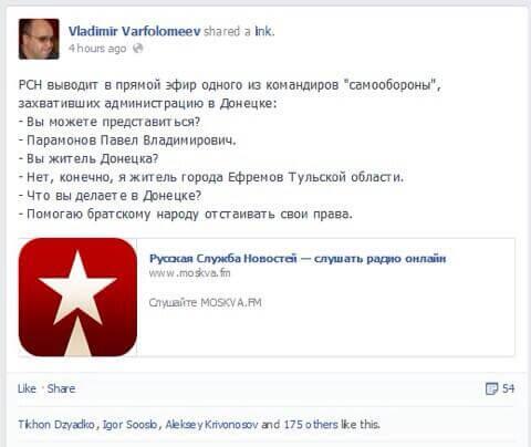 Tulsa-Donetsk-Separatist