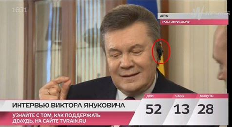 Yanukovych-Ear-Piece-Interview