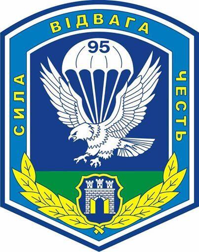 95-Zhytomyr-air-mobile-Infantry-Brigade