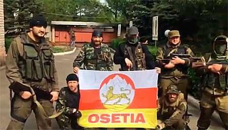 Osetia-Militants