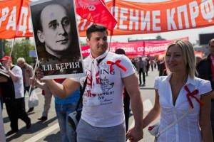 moscowmayday1