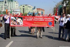 moscowmayday7