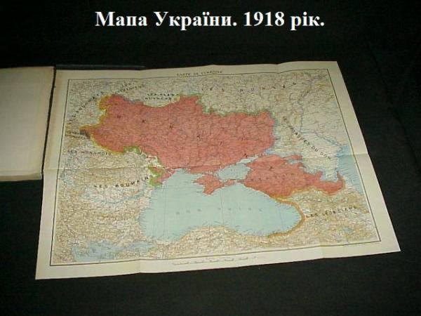1918-Ukraine
