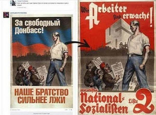 DPR-Nazi-poster