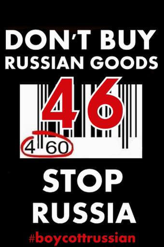 How-to-boycott-Russian-goods