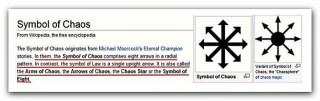la stella a otto punte di adi media simbolo esoterico6