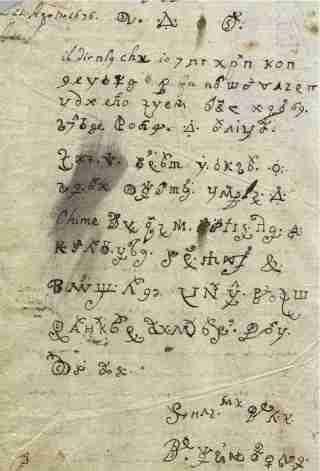 LetteraDiavolo