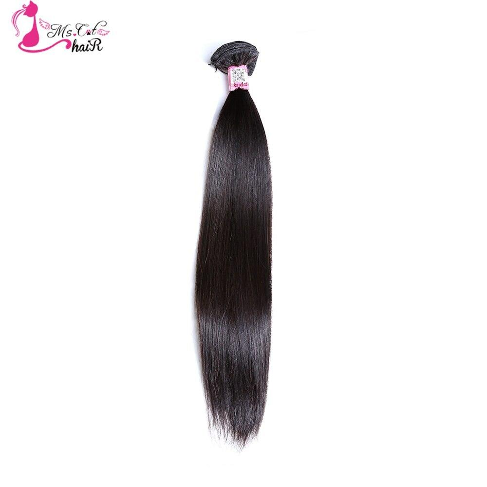 The Best Brazilian Straight Hair 1 Bundle Ms Cat Hair Products 100 Pictures