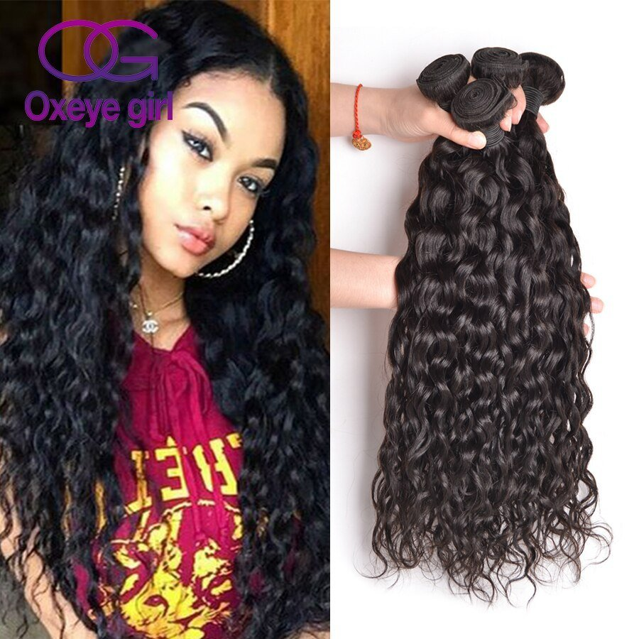 The Best Peruvian V*Rg*N Hair Natural Wave 4 Bundles Wet And Wavy Pictures