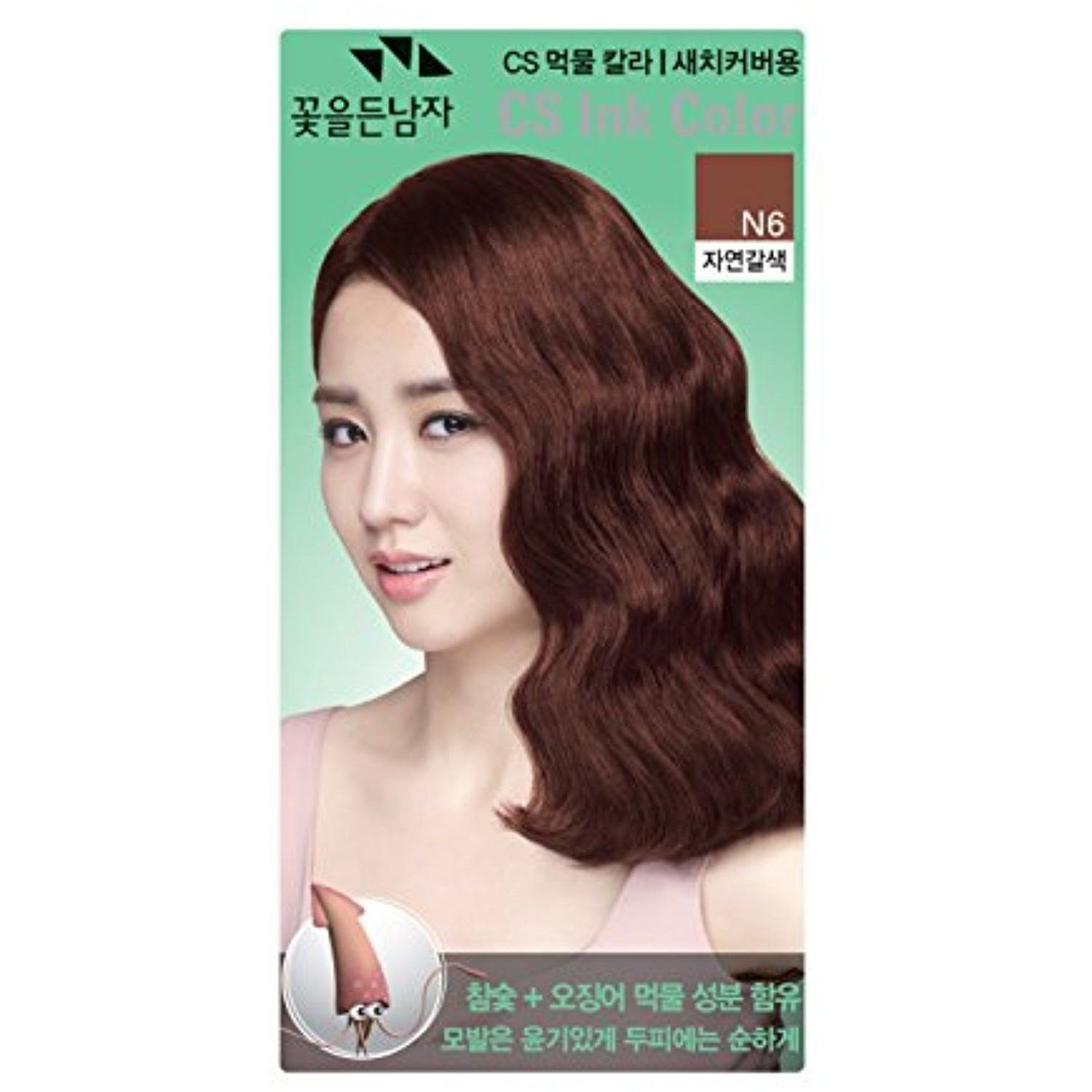 The Best Cs Ink Hair Color N6 Natural Brown Pictures