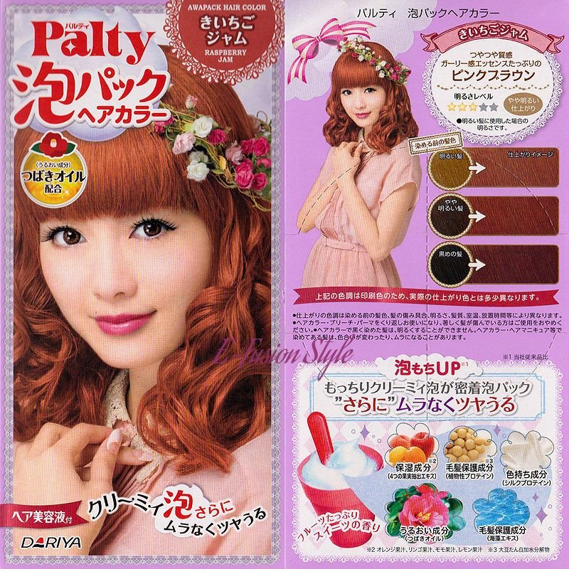The Best Japan Dariya Palty Bubble Trendy Hair Dye Color Dying Kit Pictures