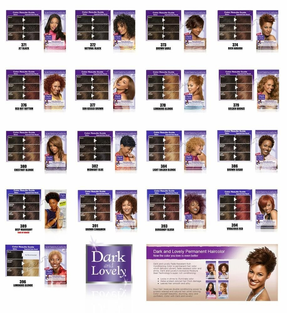 The Best Dark And Lovely Permanent Hair Colours Dye All Colours Ebay Pictures