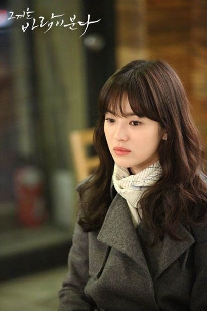 The Best Song Hye Kyo 宋慧喬 Pinterest Songs Korean And Actresses Pictures