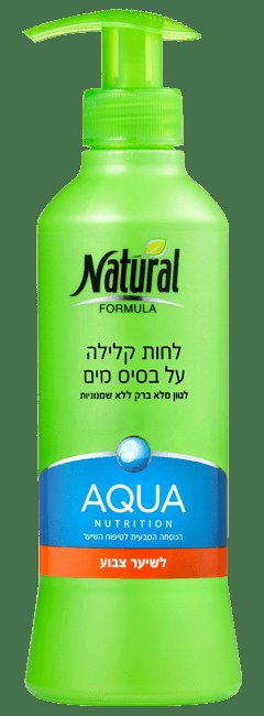 The Best Aqua Nutrition Light Moisturizer For Color Treated Hair נטורל פורמולה Pictures
