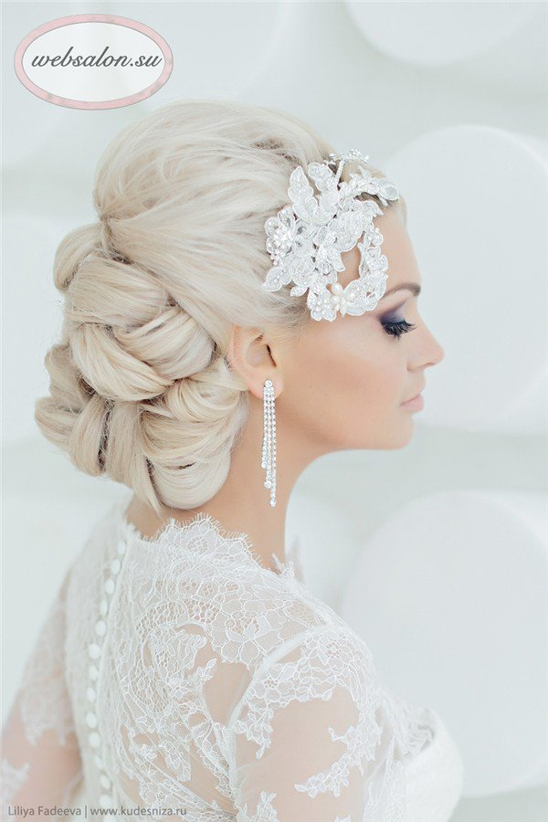 The Best Top 25 Stylish Bridal Wedding Hairstyles For Long Hair Pictures