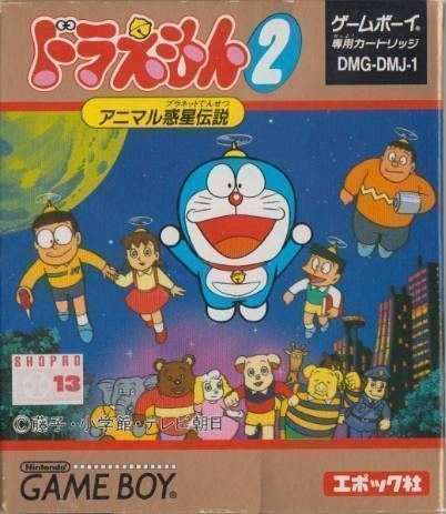Doraemon 2 (Japan) Game Download Gameboy