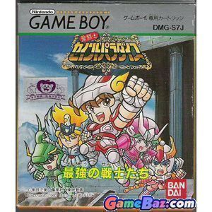 SD Saint Seiya Paradise (Japan) Game Download Gameboy