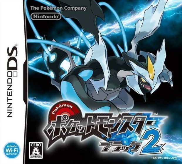 Pokemon – Black 2 (v01) (Japan) Game Download Nintendo DS