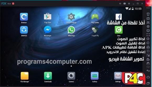 برنامج شرح برنامج  Nox App Player    محاكى الاندرويد على الكمبيوتر 2016Nox App Player