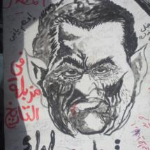 20110131-RamyRaoof-Mubarak-graffiti