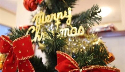 クリスマスイヴ!!