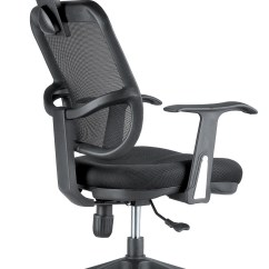 Office Chair Malaysia Swivel Comfortable China Export Executive Mesh