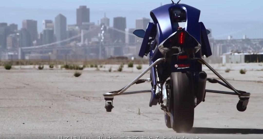 Yamaha-Motobot-4