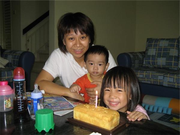 Happy Birthday, Dear.