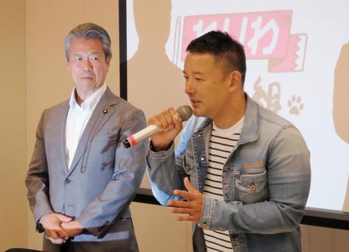 れいわ新選組・山本太郎代表が馬淵澄夫氏らと衆院選へ連携
