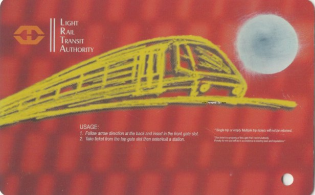 Erap LRT Card with yellow train design