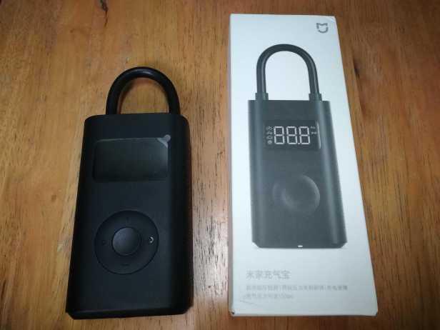 Xiaomi Portable Air Pump and box