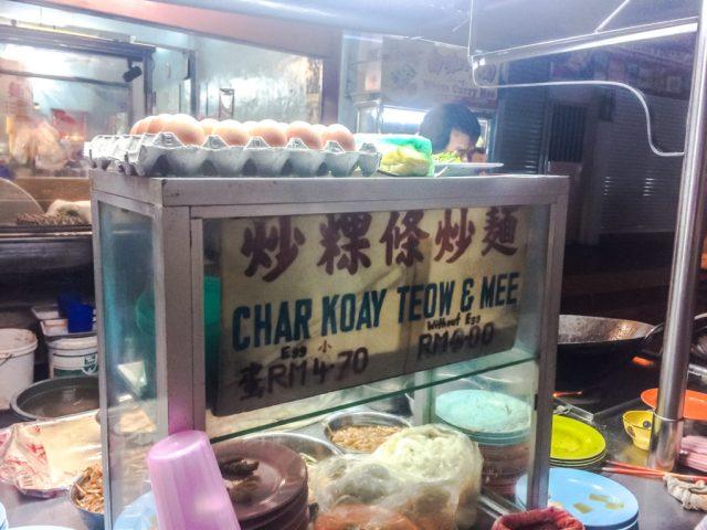 penang_food_guide_eat_georgetown_rooftopantics-10-of-24