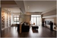 Taiwanese Apartment Interior Design - RooHome | Designs ...