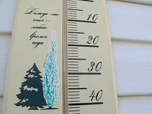Draußen hingegen zeigt das Thermometer in Sibirien minus 30 Grad an.