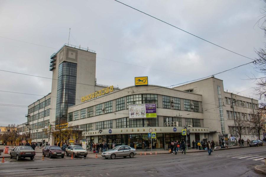 Hauptpost Charkiw Konstruktivismus