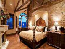 Awesome master bedroom design ideas (28)