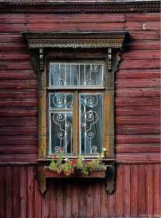 5 modern rustic window trim ideas