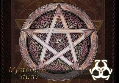 Mysterious study logo - an intricately patterned pentagram.