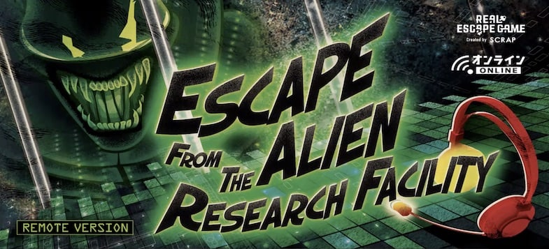 Escape From The Alien Research Facility promo image depicts a red headset and an alien that looks like a xenomorph.