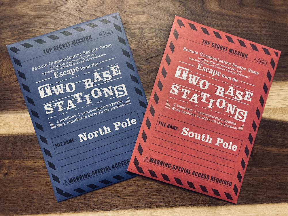 """Two mission files a blue one labeled """"North Pole"""" and a red one labeled """"South Pole."""""""