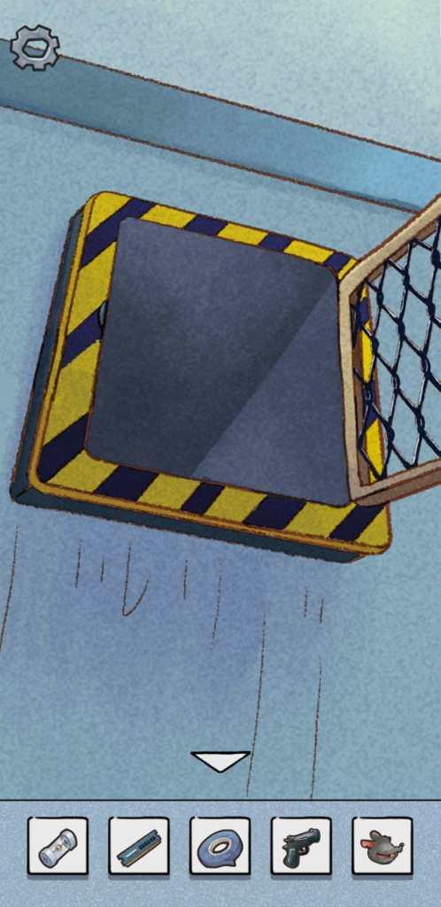 An open vent shaft.