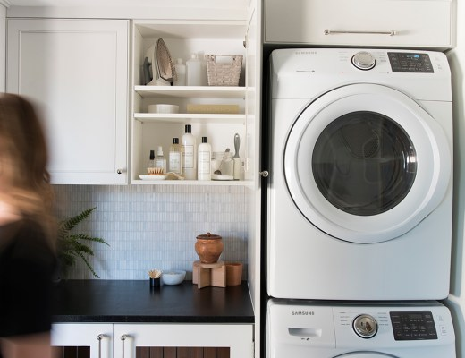 Design Discussion : Stacked Laundry Units - roomfortuesday.com