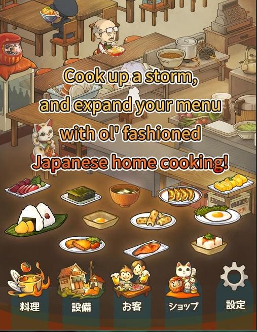 Restaurant Games Iphone 5
